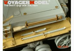 Voyager Model ME-A056