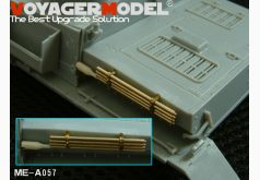 Voyager Model ME-A057