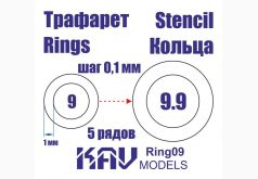 KAV models KAV RING09