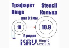 KAV models KAV RING10