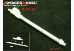 Voyager Model ME-A015