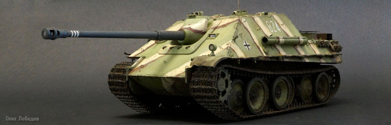Jagdpanther G2 (Late/anti-aircraft armor) from Lebedev